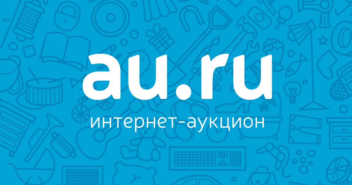 forum.au.ru